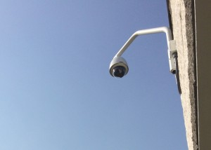 Outside surveillance camera